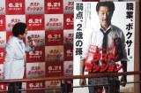 映画『ラストミッション』特別ポスター解禁イベントに出席した具志堅用高 (C)ORICON NewS inc.
