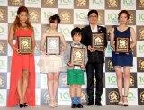 (左から)今井華、橋本環奈、鈴木福、薬丸裕英、筧美和子 (C)ORICON NewS inc.