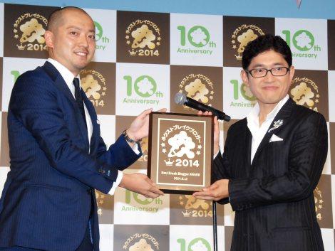 『2014年Amebaネクストブレイクブロガー』授賞式に出席した薬丸裕英 (C)ORICON NewS inc.