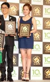『2014年Amebaネクストブレイクブロガー』授賞式に出席した筧美和子 (C)ORICON NewS inc.