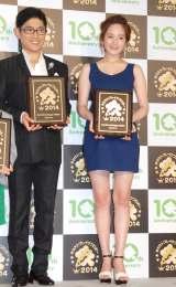 『2014年Amebaネクストブレイクブロガー』授賞式に出席した(左から)薬丸裕英、筧美和子 (C)ORICON NewS inc.