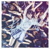 乃木坂46の9thシングル「夏のFree&Easy」(7月9日発売)でセンター西野七瀬がダイブ!