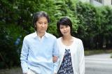 ドラマで16年ぶりに共演する田村正和と松たか子(C)TBS