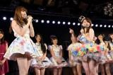 AKB48大島優子 最後の劇場公演の模様 (C)AKS
