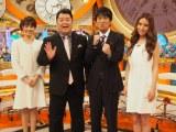 6月19日放送、TBS系『謝りたい人がいます。〜恩師にありがとうSP〜』(左から)小林麻耶、ブラックマヨネーズ(小杉竜一、吉田敬)、May J. (C)ORICON NewS inc.
