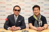 『タモリのオールナイトニッポンGOLD』に出演した(左から)タモリ、辛坊治郎