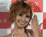 昨年12月には幸せいっぱいに婚約発表した浜田ブリトニー (C)ORICON NewS inc.