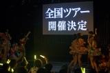 全国ツアー決定の発表にメンバーも観客も大喜び(C)NMB48