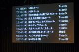 全国ツアー日程を発表(14日、大阪・難波NMB48劇場より)(C)NMB48
