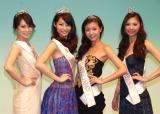 写真左から2位の杉浦亜衣さん(23)、1位の永田怜奈さん(22)、3位の若尾綾香さん(24)、4位の角田香澄さん(25)