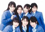 新メンバーを募集中の制服向上委員会。前列中央がリーダーの小川杏奈。後列右から2人目が夏菜。
