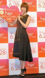 映画『her/世界でひとつの彼女』公開記念トークショーイベントに出席した篠田麻里子 (C)ORICON NewS inc.