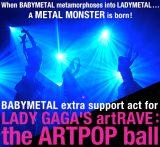レディー・ガガの米5公演に参加することが決まったBABYMETAL