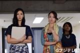 沢尻エリカ(右)主演フジテレビ系ドラマ『ファースト・クラス』は21日が最終回。菜々緒(左)演じるレミ絵の最後にも注目