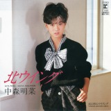 北ウイング/『オールタイム・ベスト -オリジナル -』Disc1収録曲