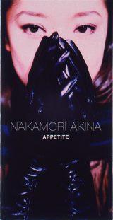 APPETITE/『オールタイム・ベスト -オリジナル -』Disc2収録曲