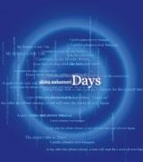 Days/『オールタイム・ベスト -オリジナル -』Disc2収録曲