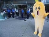 アウェイの洗礼! テレビ朝日のメインエントランスにナナナが現れると、警備員が集まってきてしまいました (C)ORICON NewS inc.