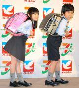 (左から)芦田愛菜、鈴木福 (C)ORICON NewS inc.