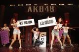 ご当地ソング「AKB48」の島根県バージョンを披露(前列左から小嶋陽菜、高橋みなみ、島崎遥香)(C)AKS