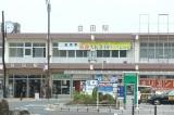 益田駅には「歓迎AKB48チームA」の横断幕が(C)AKS