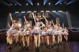 『AKB48全国ツアー2014 あなたがいてくれるから残り27都道府県で会いましょう』島根公演より(C)AKS