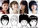 映画『海街diary』に姉妹役で出演する(左から)綾瀬はるか、長澤まさみ、夏帆、広瀬すず