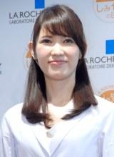 産休入りをブログで報告した友利新 (C)ORICON NewS inc.