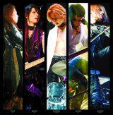 今秋には4年ぶりとなる国内単独公演も行うX JAPAN