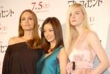 (左から)アンジェリーナ・ジョリー、上戸彩、エル・ファニング (C)ORICON NewS inc.