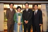 NHKスペシャルドラマ『妻たちの新幹線』に出演する(左から)田辺誠一、南果歩、中村雅俊、溝端淳平(C)NHK
