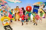 BSプレミアムで放送中『ワラッチャオ!』(毎週日曜 後5:30)(C)NHK