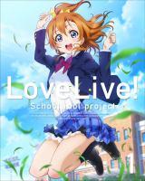 Blu-ray Disc『ラブライブ! 2nd Season 1【特装限定版】』が週間1位に初登場