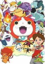 『妖怪ウォッチ』が子どもが好きなキャラクター初登場2位(C)LEVEL5/妖怪ウォッチプロジェクト・テレビ東京
