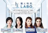 健やかな髪と地肌づくりに役立つ知識を紹介するWebサイト『h&s 髪と地肌 LABO』
