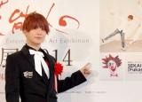 『第16回文化人・芸能人の多才な美術展』に来場したSEKAI NO OWARI・Fukase (C)ORICON NewS inc.