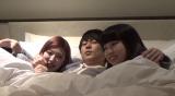 第1回「添い寝腕枕」の模様