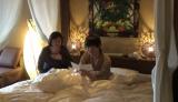 ウーマン村本の『パシャオクえがお∞プロジェクト』第2回:ウーマンラッシュアワー村本と密室でピロートークの模様。村本からの入札条件指定は「既婚女性歓迎」「パジャマ(部屋着)を持参して頂ける方」。落札価格は442,001円だった。