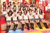 日本テレビ系バラエティー『SKE48 エビショー!』初回収録前に報道陣の取材に応じたSKE48 (C)ORICON NewS inc.