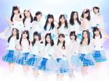 15thシングル「不器用太陽」の選抜メンバーを発表したSKE48(写真は前作の選抜メンバー)