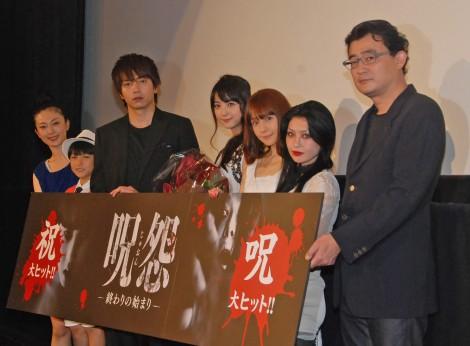 (左から)最所美咲、小林颯、青柳翔、トリンドル玲奈、鬼束ちひろ、落合正幸監督