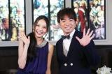 彼女との順調交際にニヤけるよゐこ・濱口優(右)。ともに番組司会を務めるベッキー(左)もあてられっ放し(C)テレビ東京