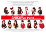 仏パリで7月2日から開催される『JAPAN EXPO』で紹介される静岡・沼津のご当地アイドル「オレンジポート」