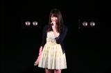 事件後初めてAKB48劇場に登場した入山杏奈 (C)AKS