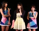 負傷した入山杏奈がファンの姿を見せた後、握手会再開を発表したAKB48 (C)AKS