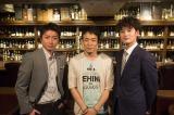 ドラマ『ST 赤と白の捜査ファイル』第1話にファンキー加藤(中央)がゲスト出演 (C)日本テレビ