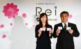 サークルレンズ『2WEEKメニコン Rei』(メニコン)(左)マーケティング戦略室・川越千里さん/(右)田中英成社長 (C)oricon ME inc.