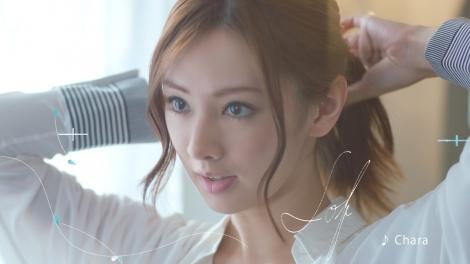 北川が長い髪を束ねる女性らしい仕草に思わずキュン! 『シード 1dayPureうるおいプラス』新CMカット