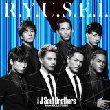 13枚目のシングル「R.Y.U.S.E.I.」