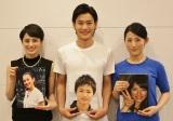 オーディション当時の写真を手に(左から)ホラン千秋、野村周平、福田彩乃